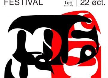 NØ FØRMAT dévoile l'affiche de son (inclassable) Festival !