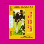 {:fr}Hailu Mergia & Dahlak Band  - Wede Harer Guzo (réédition de 1978) [Awesome Tapes From Afric...