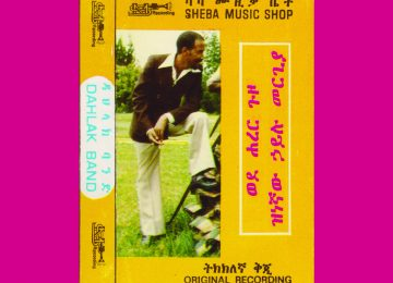 Hailu Mergia & Dahlak Band  – Wede Harer Guzo (réédition de 1978) [Awesome Tapes From Africa]
