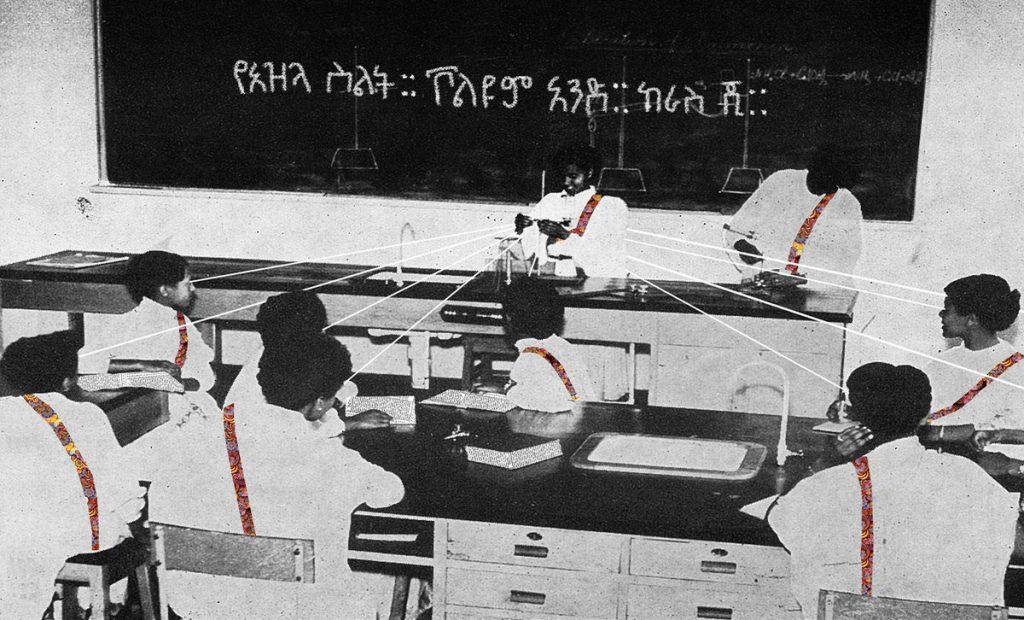 Ras G release Alza Sounds Vol 1, a delicious tape of vintage ethiopian beats