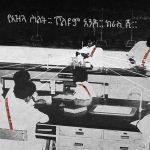 {:fr}Ras G sort Alza Sounds Vol 1, une délicieuse tape de beats vintage éthiopiens{:}{:en}Ras G rele...