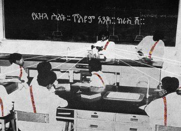 Ras G sort Alza Sounds Vol 1, une délicieuse tape de beats vintage éthiopiens