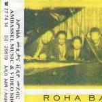 {:fr}Téléchargez une rare cassette de Roha Band, les Beatles éthiopien{:}{:en}Download a rare tape f...