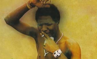 Impossibly rare King Bucknor Jr.'s afrofunk album gets vinyl reissue