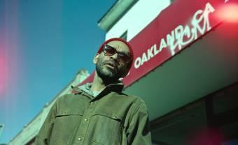 Listen to ÌFÉ's Latest Addictive Dancehall Remix 'Umbo (Come Down)'