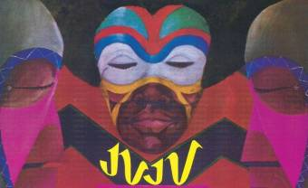 L'album African Rhythms du mythique groupe Oneness of Juju ressuscité