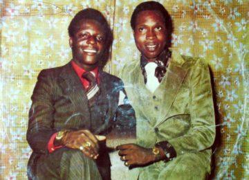 Aquarium Drunkard shares a mixtape of rare West African music