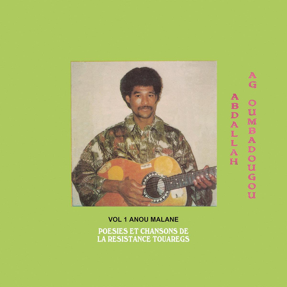 Abdallah Ag Oumbadougou