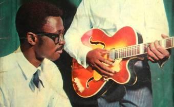 5 classiques de la Côte d'Ivoire des années 70