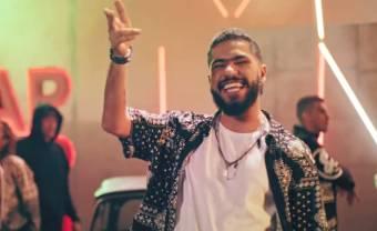Maroc : trap-moi si tu peux