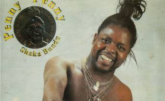 Awesome Tapes from Africa reissues Penny Penny's second album