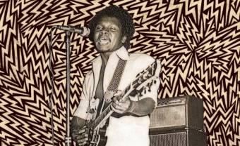 L'île Maurice à l'honneur dans la compilation Moris Zekler de Born Bad Records